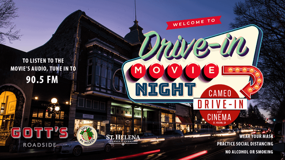 Cameo_Gott's Drive in poster