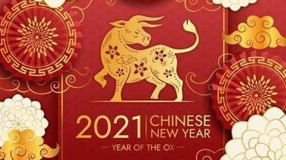 Beringer Chinese New Year 2021 poster